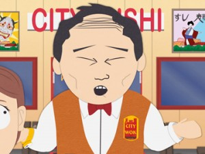 My mental image of Mr Song Chen.