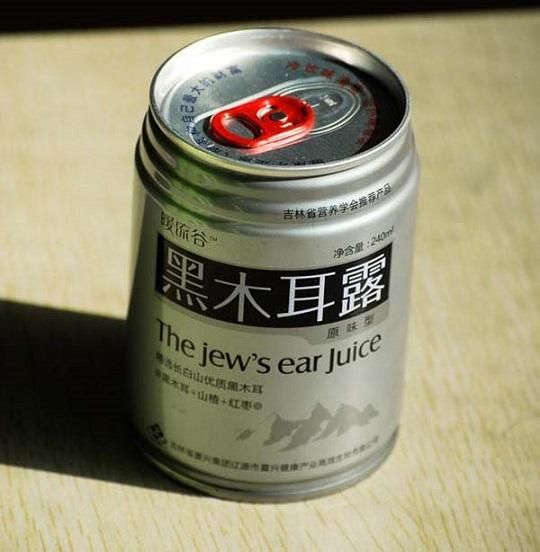 Food translation fails (13)