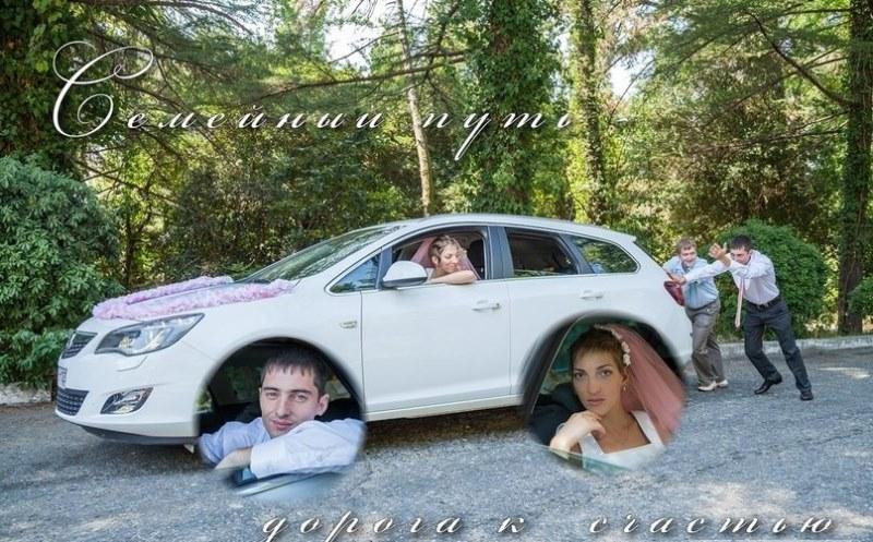 Crazy Russsian Wedding Pics (21)